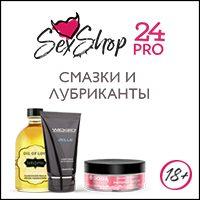 SexShop24PRO